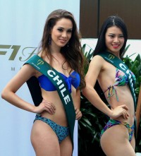 Press presentation of the Miss Earth 2013 pageant in Taguig City