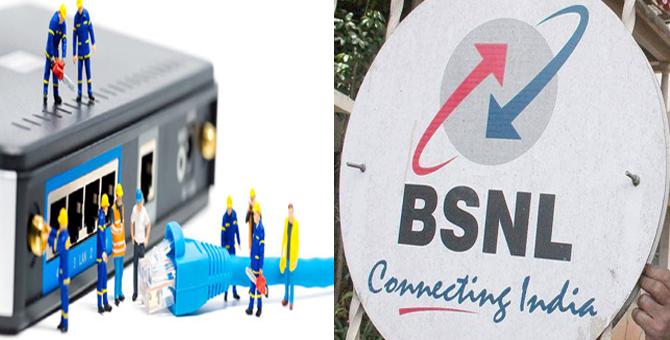 JIO के बाद BSNL का बड़ा धमाका, 249 रु. में देगा 300GB ब्रॉडबैंड डाटा