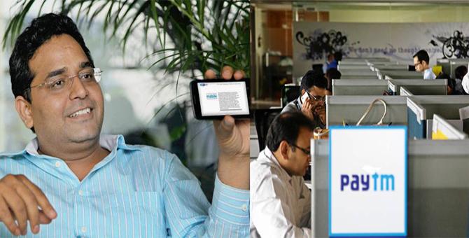 अब खुद का बैंक खोलेगा Paytm, नोटबंदी के बाद की शानदार ग्रोथ