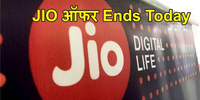 आज खत्म हो जाएगा JIO ऑफर, 1 अप्रैल ये कंपनियां देंगी बम्पर Data ऑफर