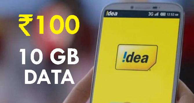 आईडिया का धमाकेदार Plan, महज 100 रुपये में 10GB डेटा