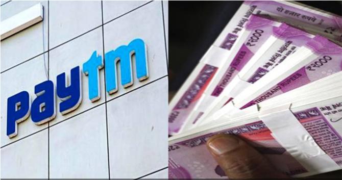 आज से शुरू हो गया Paytm का बैंक, 25 हजार जमा करोगे तो मिलेंगे 250 रुपये कैशबैक