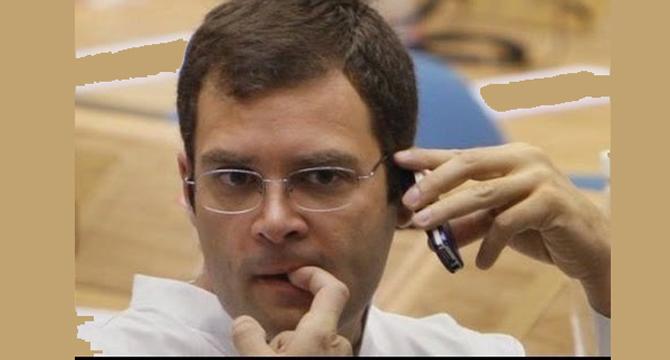 कांग्रेस नेता ने ही WhatsApp ग्रुप पर राहुल गांधी को बताया पप्पू और फिर...