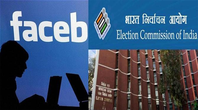 अब चुनाव आयोग भी बनेगा डिजिटल, फेसबुक के द्वारा जोड़ेगा नए वोटर्स
