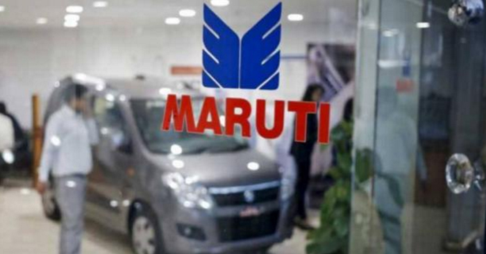 पहले दिन से ही GST का प्रभाव: मारुति की छोटी कारें हुईं सस्ती, बड़ी कार 1 लाख तक महंगी