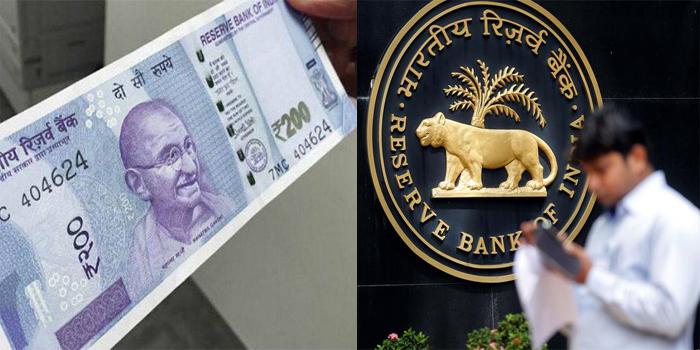 RBI ने दिए 200 के नोट की छपाई के आदेश, जल्द होगा आपके हाथ में...