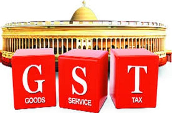 गुरुग्राम: #GSTके विरोध में व्यापारी व अधिवक्ता उतरेगें सड़क पर