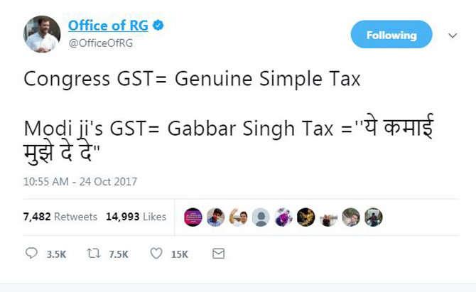 #GST : गब्बर सिंह टैक्स = ये कमाई मुझे दे दे: #राहुलगाँधी