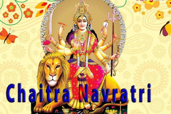 चैत्र नवरात्र 18 मार्च से होंगे शुरू