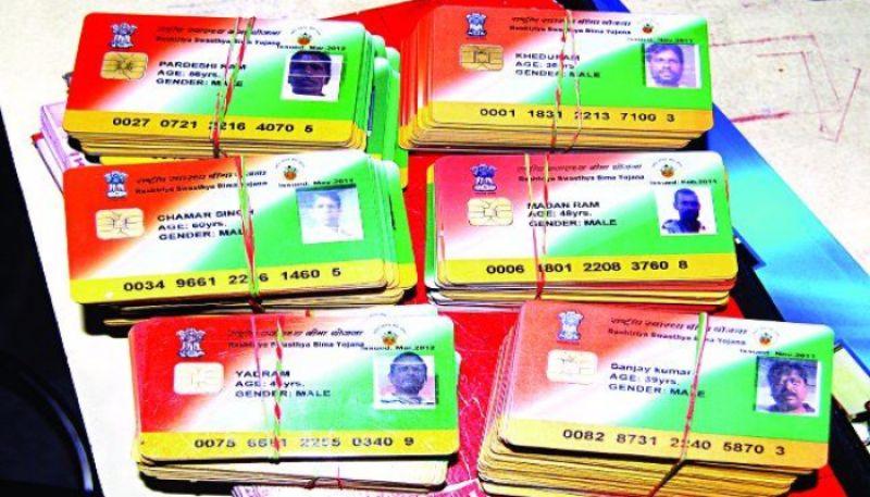 स्मार्ट कार्ड बनाने का आखिरी मौका, निगम लगाएगा कैंप