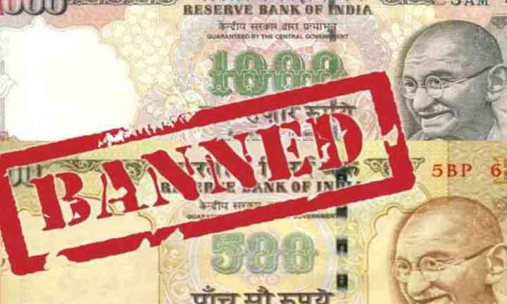 आरबीआई की रिपोर्ट के अनुसार पुराने नोट 99.30 फीसदी RBI में जमा