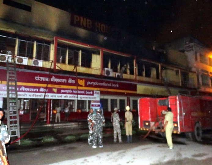 पंजाब नेशनल बैंक के ऊपरी फ्लोर पर देर रात लगी आग, फायर ब्रिगेड ने आग पर पाया काबू