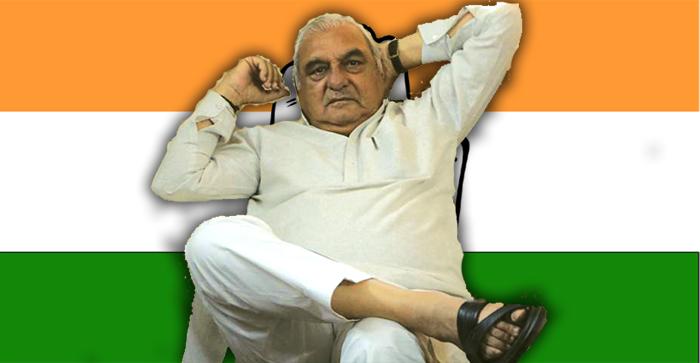 फिर से हुड्डा हो सकते हैं हरियाणा कांग्रेस का CM चेहरा