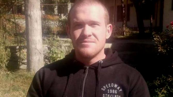 न्यूजीलैंड में अंधाधुंध फायरिंग में 49 लोगों को मारने वाला निकला PAK का फैन
