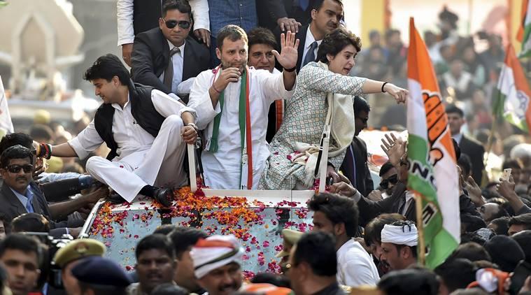 हरियाणा में कल से राहुल गांधी के रोड शो और जनसभाएं