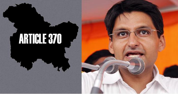 बड़ी खबर: सांसद दीपेंद्र ने कहा कि वक्त आ गया है कि धारा 370 पर किया जाए पुर्नविचार
