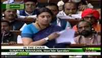Smt. Smriti Irani's speech in Lok Sabha